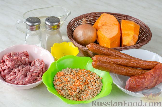 Фото приготовления рецепта: Тыквенная похлебка с чечевицей, фрикадельками и копчёными колбасками - шаг №1