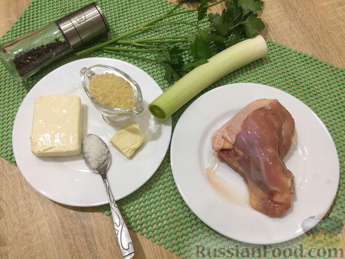 Фото приготовления рецепта: Английский куриный суп с рисом и сыром - шаг №1
