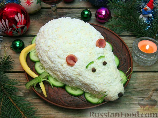 """Фото к рецепту: Новогодний салат """"Крыска"""" с печенью, сладким перцем и сыром"""