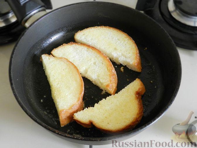 Фото приготовления рецепта: Закрытые песочные мини-пироги с грибами и фасолью - шаг №15