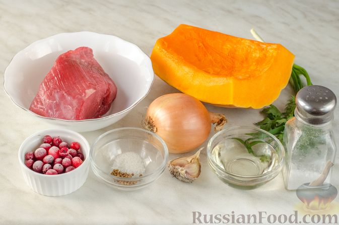 Фото приготовления рецепта: Жаркое из говядины и тыквы с клюквой - шаг №1