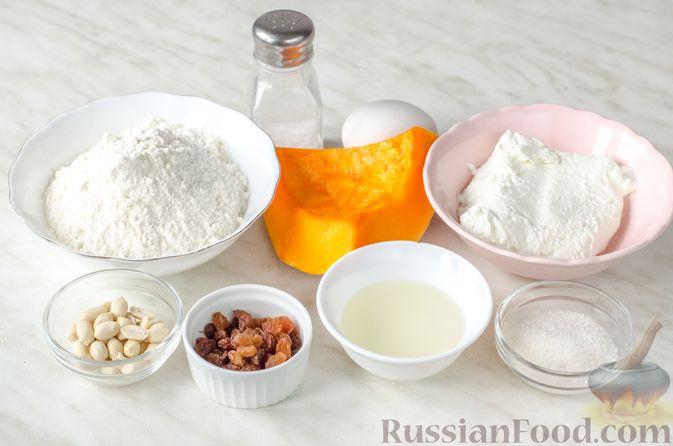 Фото приготовления рецепта: Сырники с тыквой, орехами и изюмом - шаг №1