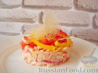 Фото к рецепту: Салат «Коралловый риф»