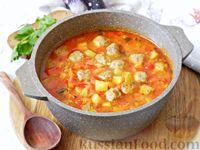 Фото к рецепту: Томатный суп с овощами и фрикадельками