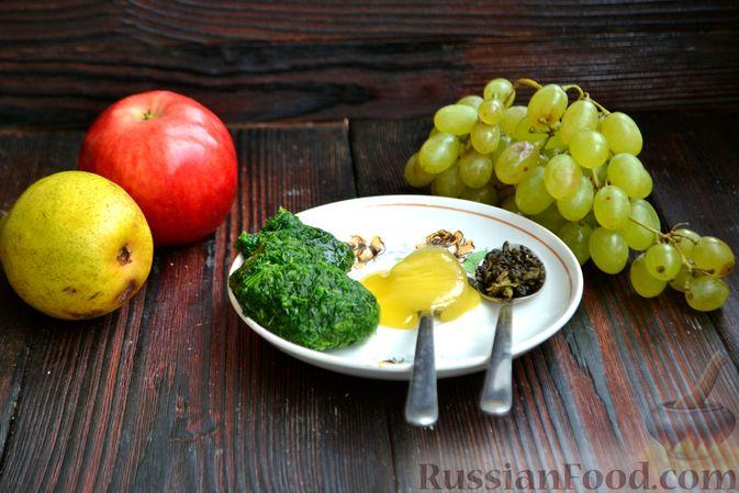 Фото приготовления рецепта: Смузи с виноградом, яблоком и грушей - шаг №1