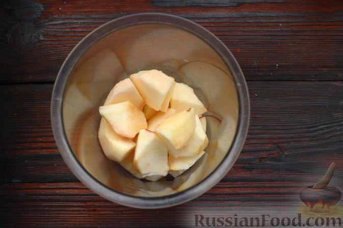 Фото приготовления рецепта: Смузи с виноградом, яблоком и грушей - шаг №5