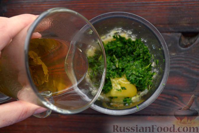 Фото приготовления рецепта: Смузи с виноградом, яблоком и грушей - шаг №8