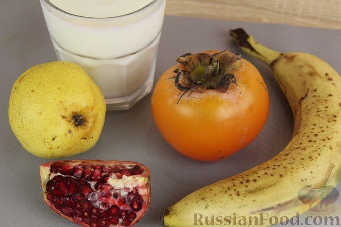 Фото приготовления рецепта: Смузи из хурмы с грушей и бананом - шаг №1