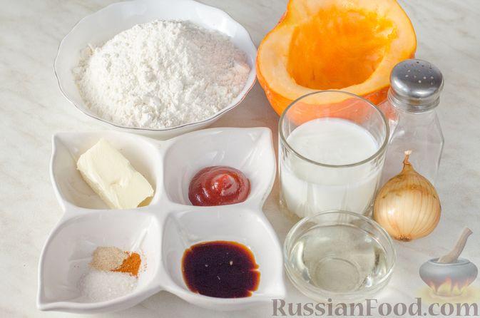 Фото приготовления рецепта: Жареные лепёшки с тыквой - шаг №1