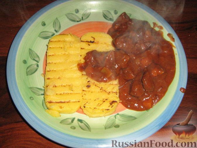 Рецепт Бразато из говядины