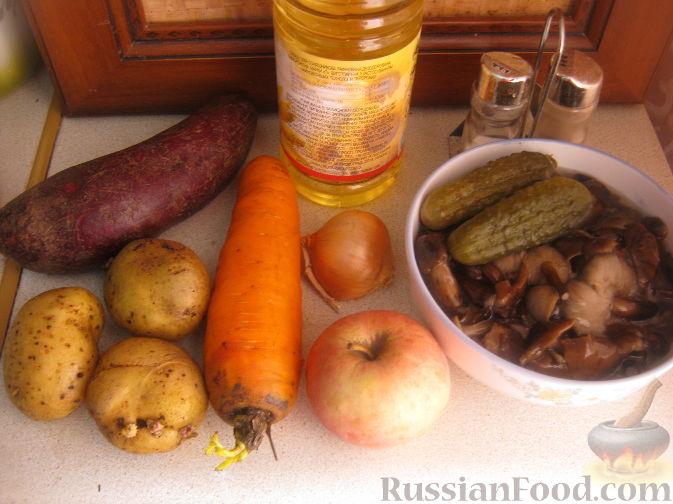 рецепт салата людмила с грибами
