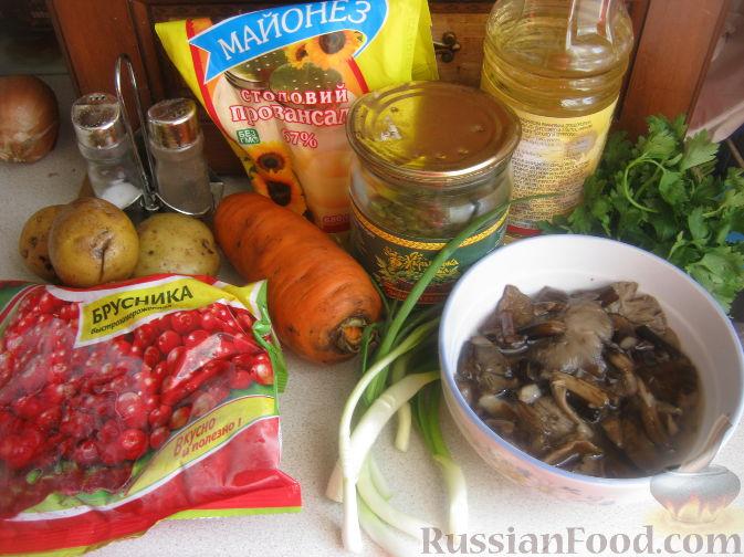 """Фото приготовления рецепта: Салат """"Таежный"""" - шаг №1"""