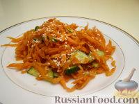 Фото к рецепту: Пряный морковный салат с кунжутом