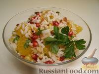 Фото приготовления рецепта: Рисовый салат с апельсинами и кедровыми орехами - шаг №10