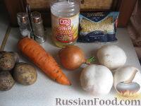 Фото приготовления рецепта: Суп картофельный со свежими грибами - шаг №1