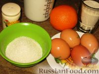 Фото приготовления рецепта: Буберт - шаг №1