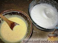 Фото приготовления рецепта: Буберт - шаг №2