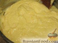 Фото приготовления рецепта: Буберт - шаг №3