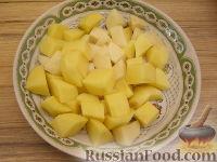 """Фото приготовления рецепта: Рыбный суп """"Финские мотивы"""" - шаг №6"""