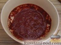 Фото приготовления рецепта: Смузи вишнево-банановый - шаг №3