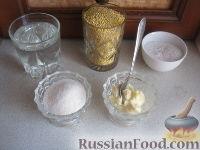 Фото приготовления рецепта: Пшенная каша на воде - шаг №1