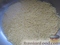 Фото приготовления рецепта: Пшенная каша на воде - шаг №4