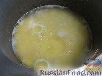 Фото приготовления рецепта: Пшенная каша на воде - шаг №5
