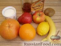 """Фото приготовления рецепта: Фруктовый салат """"Только для взрослых"""" - шаг №1"""