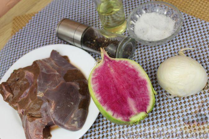 Фото приготовления рецепта: Салат из редьки с печенью - шаг №1