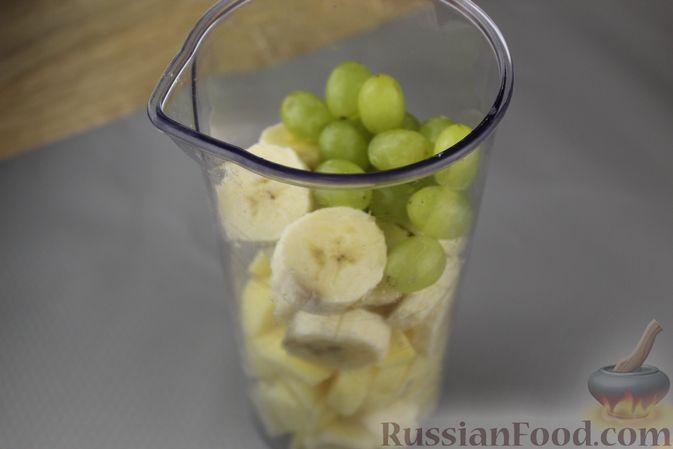 Фото приготовления рецепта: Яблочный смузи  с бананом и виноградом - шаг №4