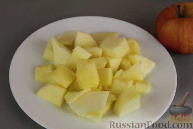 Фото приготовления рецепта: Смузи из авокадо, банана, яблока и винограда - шаг №3