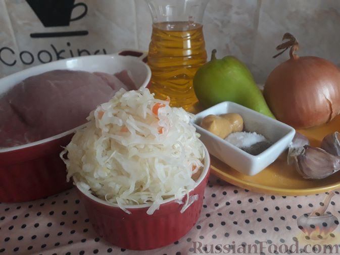 Фото приготовления рецепта: Говядина, тушенная в томатном соусе, с апельсинами - шаг №9