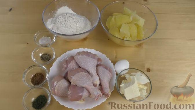 Фото приготовления рецепта: Слойки-конвертики с чечевицей, морковью и курагой - шаг №11