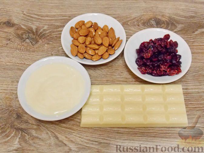 Фото приготовления рецепта: Конфеты из белого шоколада, сгущёнки, орехов и вяленой клюквы - шаг №1