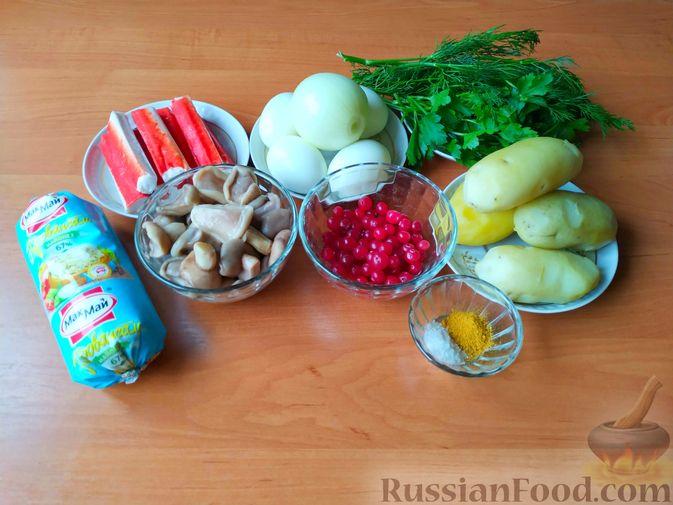Фото приготовления рецепта: Треска под сливками и сыром (в духовке) - шаг №6