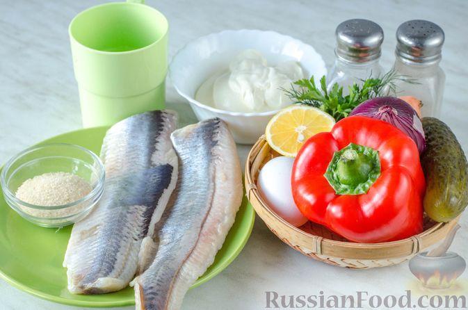 Фото приготовления рецепта: Закуска из сельди со сметаной, сладким перцем, маринованным огурцом и морковью - шаг №1