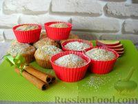 Фото к рецепту: Постные яблочные кексы с корицей