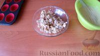 Фото приготовления рецепта: Постные яблочные кексы с корицей - шаг №6