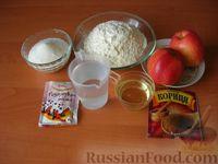 Фото приготовления рецепта: Постные яблочные кексы с корицей - шаг №1