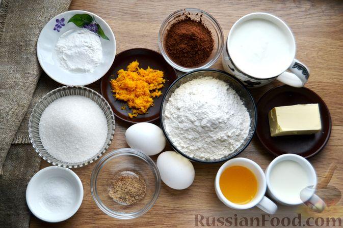 Фото приготовления рецепта: Макароны с соусом из сладкого перца - шаг №7