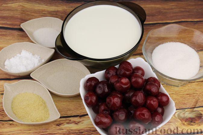 Фото приготовления рецепта: Панна-котта с вишнёвым соусом - шаг №1