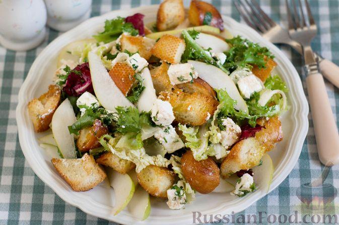 Фото к рецепту: Салат с грушей, сыром фета и сухариками