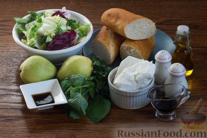 Фото приготовления рецепта: Салат с грушей, сыром фета и сухариками - шаг №1