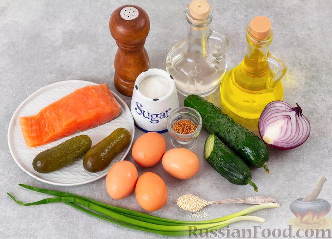 Фото приготовления рецепта: Рыба, запечённая в молоке с сыром - шаг №4