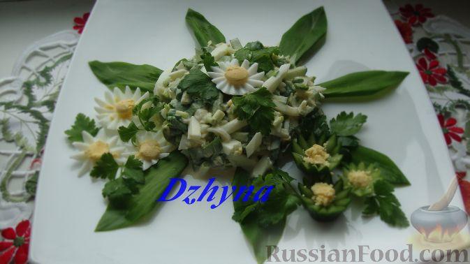Рецепт Салат из черемши