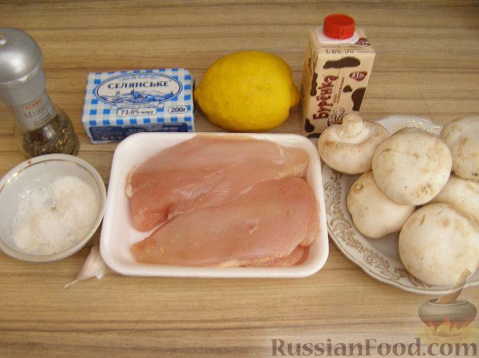 рецепт куриного филе с грибами в сливках