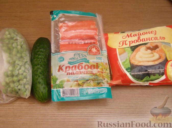 Фото приготовления рецепта: Салат из крабовых палочек с огурцом - шаг №1