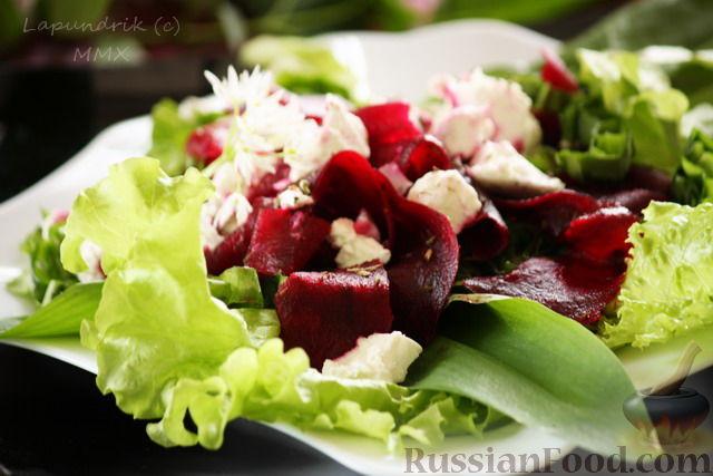 Рецепт Салат с черемшой, свеклой и фетой