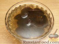 Фото приготовления рецепта: Фруктовый салат с черносливом - шаг №1