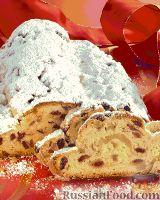 Фото к рецепту: Рождественский штолен